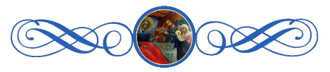 Рождество Пресвятой Богородицы, заглавие, 2 второе