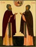 Схимонах Кирилл и схимонахиня Мария