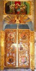 Свято - Троицкий храм