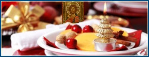 Новый Год - по православному