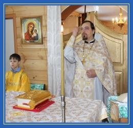 Отец Димитрий молится у Престола