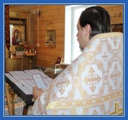 Отец Димитрий служит Молебен, записки