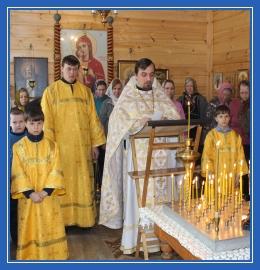 Отец Димитрий совершает поминовение усопших