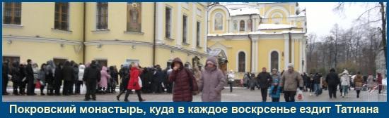 записка матроне московской