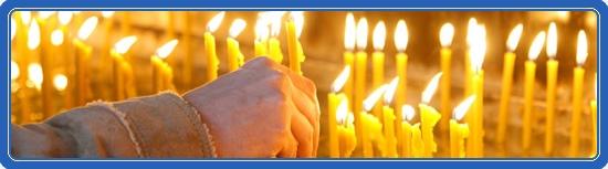 Свечи святой Матроне, поставить свечу