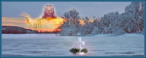 Крещение Господне - Иордань