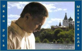 Православная музыка – слушать онлайн