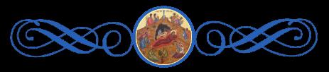 Рождество Христово, икона под старину