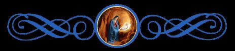 Рождество Христово, пещера, узоры