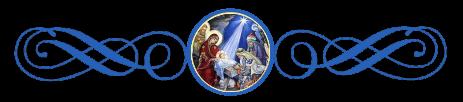 Рождество Христово, синий фон