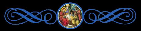 Рождество Христово, заглавие 2