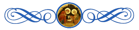 Рождество Христово, заглавие
