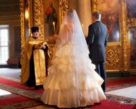 Венчание - благословение Божие