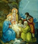 Вифлеемская пещера Рождества Христова