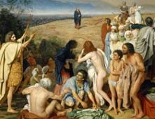 Явление Христа народу - Крещение