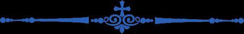 Окончание и крест, второе