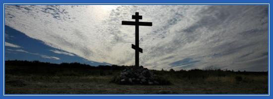 Крест, Христов