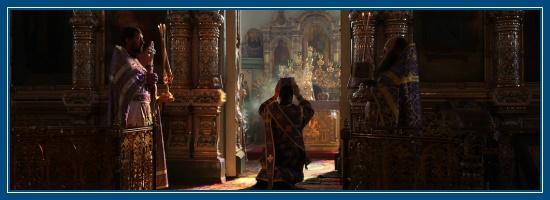 молитва слава