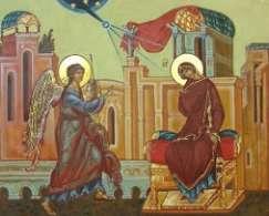 Благовещение Богородицы в Назарете
