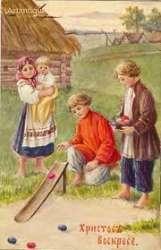 Пасха на Руси- дети