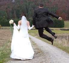 Радость жениха