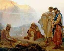 Страдание праведного Иова