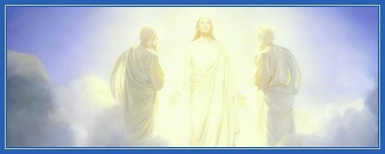 Преображение Господне - Христос