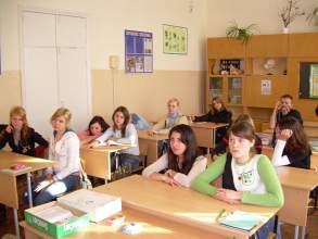 Школа - занятия