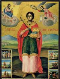 Святой Пантелеимон великомученик