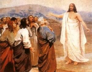 Явление воскресшего Иисуса Христа