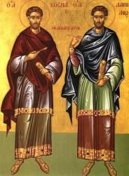 Бесребренники Косма и Дамиан Ассийские