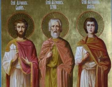 Молитва гурию самоне и авиве о семье