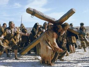 Несение тяжелого креста