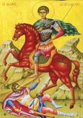 Великомученик Димитрий Солунский Мироточивый