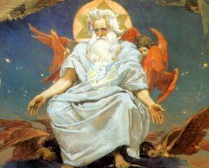 Господь Бог Саваоф