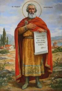 Праведный Филарет Милостивый - икона
