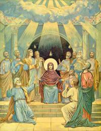 Схождение Святого Духа