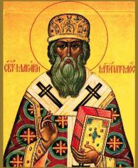 святитель Макарий Московский