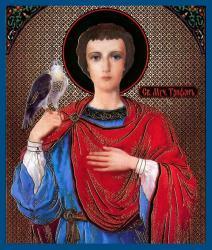 Молитва святому мученику Трифону, СЕМЬЯ и ВЕРА
