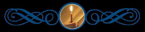 2, заглавие, свеча, пост 2