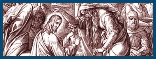 Блудница помазывает Господа миром