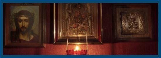 7. Молитвы во дни Страстной седмицы