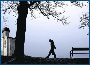 Одиночество. Надежда