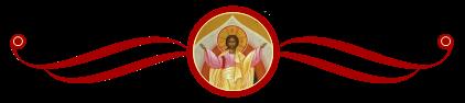 Воскресение Христово, заглавие - 25