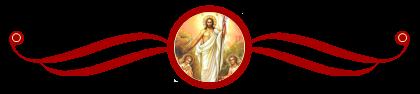 Заглавие Пасха Христова 25