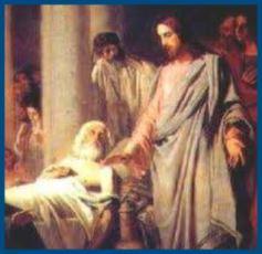 Тяжко болящий перед Христом
