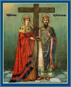Равноапостольные Константин и Елена