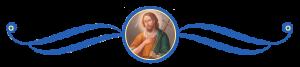 Иоанн Предтчеча, Пророк, Креститель, заглавие