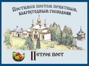 petrov-post