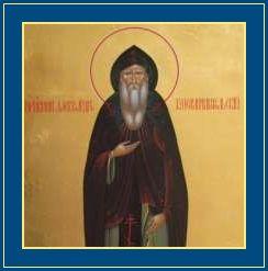 Преподобный Александр, начальник обители Неусыпающих